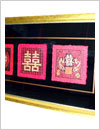 framed decorative items, chinese paper craft