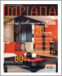impiana magazine january 2006 featuring ching as a painter